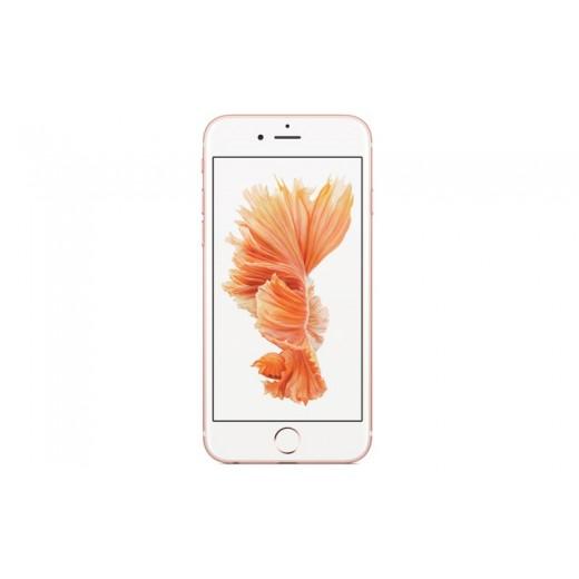 iPhone 6S Plus 16GB - Chính Hãng FPT - DGW